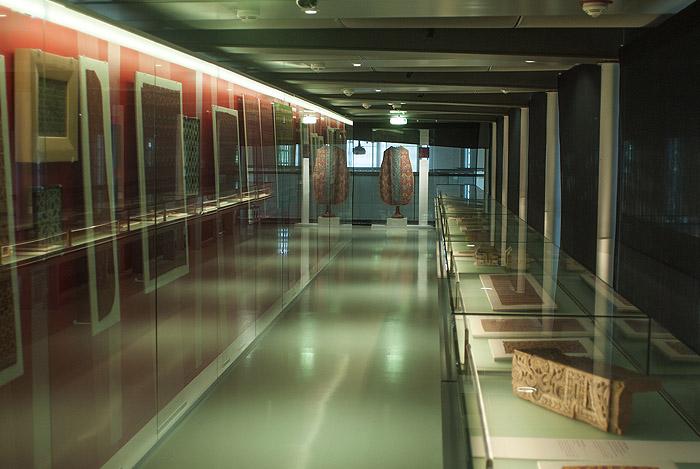 Exposición en el Instituto del Mundo Árabe en París