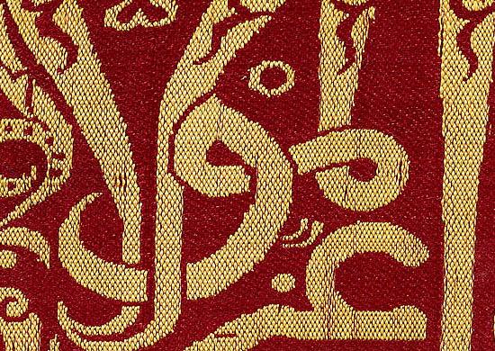 Tejidos de al-Ándalus de la Colección Lázaro Galdiano en el Instituto del Mundo Árabe de París