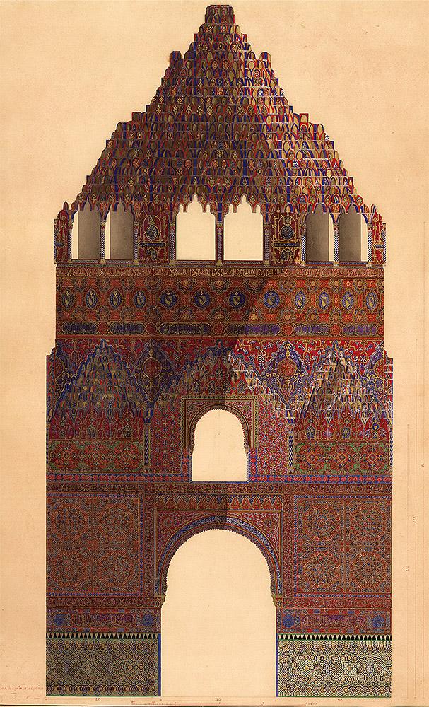 """Manuel Ruiz de Ogarrio: """"Sala de las Dos Hermanas"""", sección, 1840-1843. """"Dibujos árabes del Real Palacio de la Alhambra de Granada"""", Real Biblioteca, Madrid. © Patrimonio Nacional."""