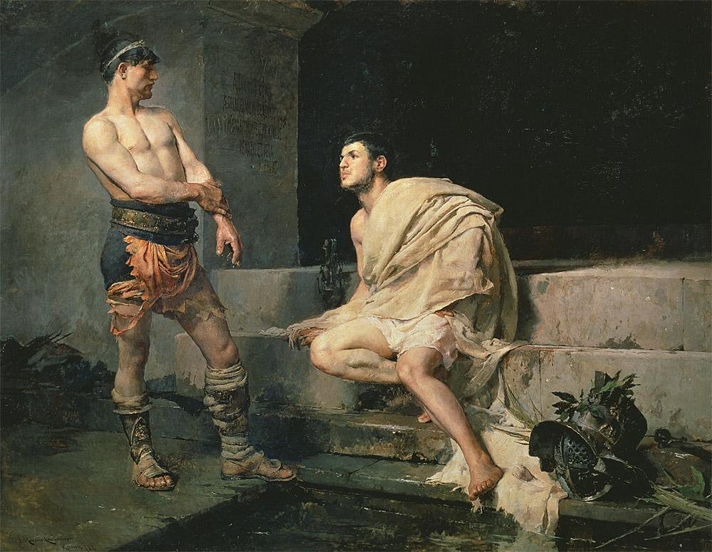 """José Moreno Carbonero: """"La meta sudante"""", 1882. Museo de Málaga."""