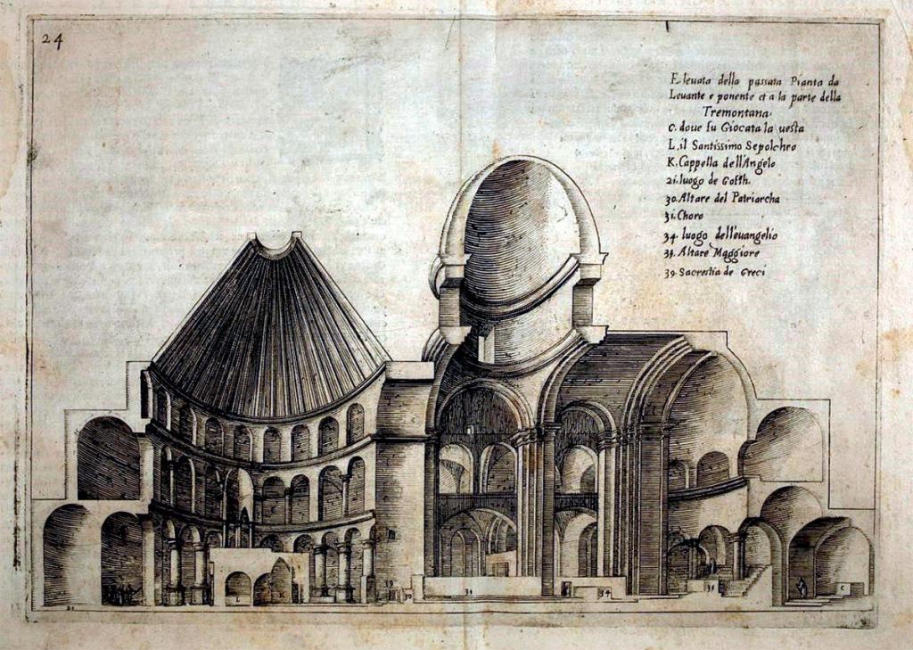 """Bernardino Amico da Gallipoli: """"Alzado de la cúpula del Santo Sepulcro"""", en Trattato delle piante et immagini de Sacri Edifizi di Terra Santa, Roma, 1609."""