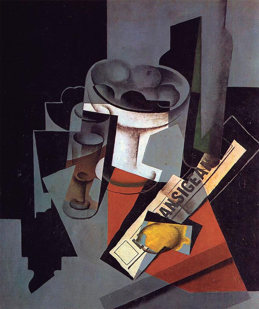 Juan Gris: Compotier, verre et citron, 1916. The Phillips Collection, Washington DC.